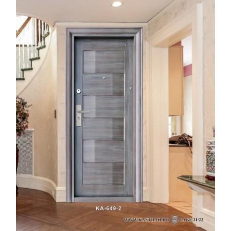 Portone blindato porta ingresso pannellatura liscia
